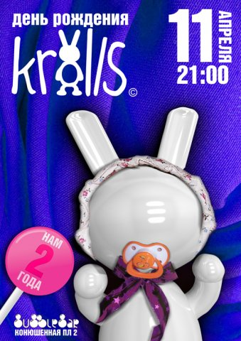The Krolls