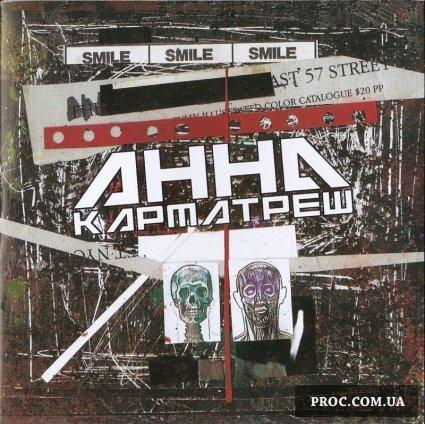 http://cs260.vkontakte.ru/u12808926/51263682/x_8913e90c.jpg
